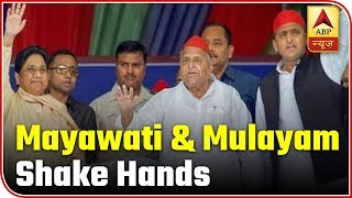 FULL: Mayawati & Mulayam shake hands after 24 years - ABPNEWSTV