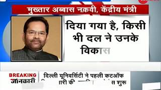 Morning Breaking: Muslim minds 'poisoned' for over 70 years, says Mukhtar Abbas Naqvi - ZEENEWS