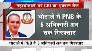 Morning Breaking: Nirav Modi writes letter to PNB, blames of destroying brand and business - ZEENEWS