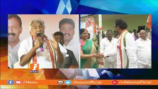 AP Congress Incharge Oommen Chandy Tour In Krishna District | iNews - INEWS