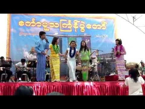 Wine Lamin Aung & May Thet Htar Swe's Thingyan song in Myanmar Thingyan,Singapore 2014