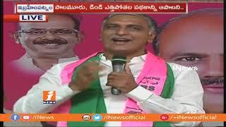 Minister Harish Rao Speech at Rythu Sammelanam In Ibrahimpatnam | iNews - INEWS