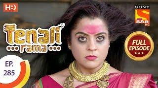 Tenali Rama - Ep 285 - Full Episode - 9th August, 2018 - SABTV
