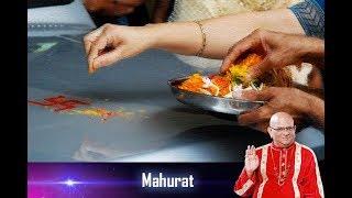 Bhavishyavani : Daily Horoscope | 23rd November, 2017 - INDIATV