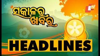 7 AM Headlines 1 June 2020 OdishaTV