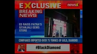 Gitanjali Gems store in Patna raided by ED officials late last night in PnB Fraud Case - NEWSXLIVE