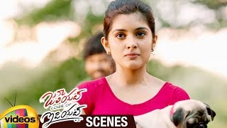 Nivetha Thomas Cute Entry | Juliet Lover of Idiot Telugu Movie Scenes | Naveen Chandra |Mango Videos - MANGOVIDEOS