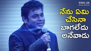 Shankar Is Not Satisfied With Me Says AR Rahman | 2.0 First Look Launch | TFPC - TFPC