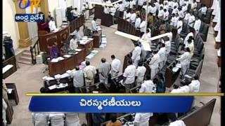 1st: Ghantaraavam 5 PM Heads  Andhra - ETV2INDIA