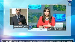 فيديو.. الإذاعي وليد الحسيني: بكيت من حديث «السيسي» معي عن الإسلام.. وشعرت كأنه أبي