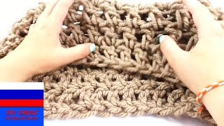 Урок вязания на пальцах | Легкий шарф на начало осени своими руками