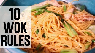 Jet Tila's 10 Secrets for Cooking with a Wok | Food Network - FOODNETWORKTV