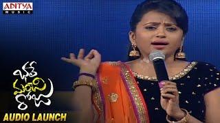 Suma Enter With Singing a Song at Bhale Manchi Roju Audio Launch    Sudheer Babu, Wamiqa Gabbi - ADITYAMUSIC