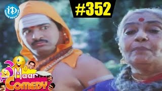 COMEDY THEENMAAR - Telugu Best Comedy Scenes - Episode 352 || Telugu Comedy Clips - IDREAMMOVIES