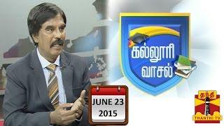 "Kalloori Vasal 23-06-2015 ""Non Engineering Courses and Non Medical Courses"" – Thanthi TV Show"