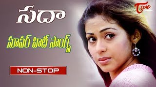 Sada Super Hits | All Time Hit Telugu Movie Video Songs Jukebox | TeluguOne - TELUGUONE