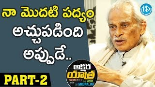 Telugu Poet K.Siva Reddy Interview - Part #2 || Akshara Yatra With Dr.Mrunalini - IDREAMMOVIES