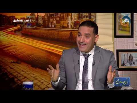 أين صنعاء    مليشيا الحوثي الانقلابية الوجه الآخر لداعش في اليمن.. الحلقة الكاملة (16 فبراير)