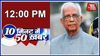 PM Modi's West Bengal Visit: Governor Asked To Move Aside For Modi's Photo Op Session - AAJTAKTV