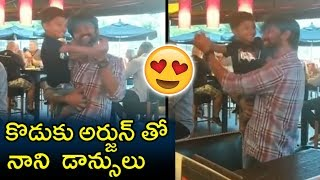 Nani Cute Dance With His Son Arjun | Hero Nani Playing With His Son After 20 Days Shooting | - RAJSHRITELUGU