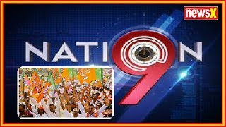What is the real game plan of the saffron party; Who's poaching whom in Karnataka?  Nation at 9 - NEWSXLIVE