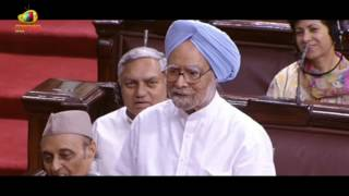 You Have Been A Friend, Philosopher And Guide: Manmohan Singh To Chairman Hamid Ansari | Mango News - MANGONEWS