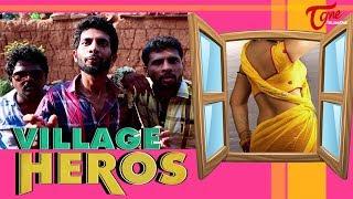 Village Heroes | Episode 2 | Telugu Comedy Web Series | by Pradeep Meesala | TeluguOne - TELUGUONE