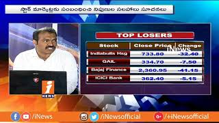Market Open With Positive Mode Ahead Of Bank Nifty Expiry | Money Money (20-11-2018) | iNews - INEWS