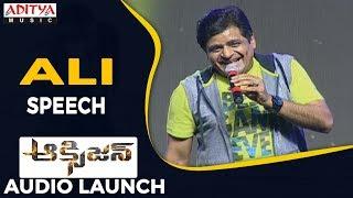 Ali Speech @ Oxygen Audio Launch | GopiChand, RaashiKhanna, Anu Emmanuel - ADITYAMUSIC