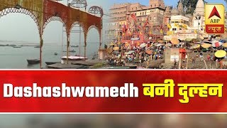 'Dashashwamedh Ghat' all decked up before PM modi's event - ABPNEWSTV