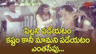 Raja Babu Comedy Scenes Back To Back | NavvulaTV - NAVVULATV