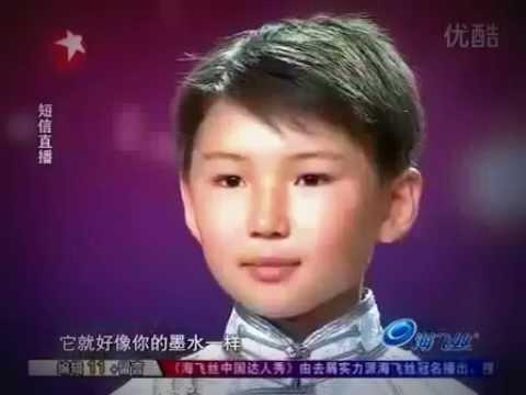 Čína má talent 2011 - 12tiletý chlapec Uudam zpívá své