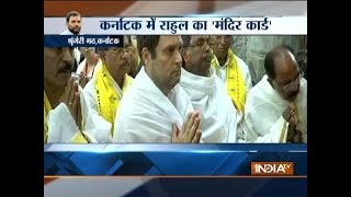 Karnataka: Congress President, Rahul Gandhi visits Sringeri Mutt in Chikmagalur - INDIATV