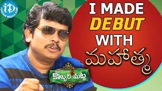 I Made Debut With Mahatma Movie - Sampoornesh Babu || Talking Movies with iDream - IDREAMMOVIES