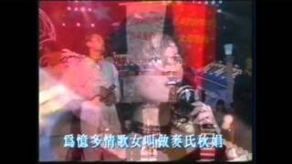 Faye Wong, Anita Mui, Andy Lau view on youtube.com tube online.