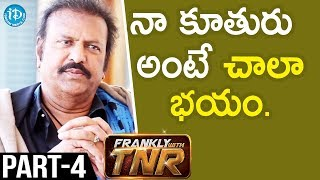Actor Mohan Babu Interview - Part #4 || Frankly With TNR | Talking Movies With iDream - IDREAMMOVIES