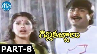GilliKajjalu Full Movie - Part 8     Srikanth    Meena    Raasi    Muppalaneni Shiva - IDREAMMOVIES