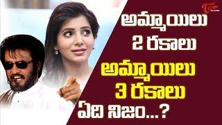 Super Star Rajani Kanth And Soundarya All Time Hit Telugu Movie Ultimate Scenes | TeluguOne - TELUGUONE