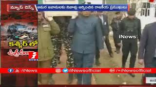 Pulwama Terror Attack | Rajnath Singh Carries Coffin Of Soldiers | iNews - INEWS