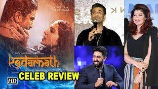 KEDARNATH Celebs REVIEW   Sushant - Sara LOVE STORY - IANSLIVE