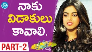 Actress Siddhi Idnani Exclusive Interview Part #2 || JambaLakidiPamba | Anchor Komali Tho Kaburulu - IDREAMMOVIES