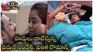 Vithika Super Romance With Varun Sandesh In Bigg Boss House | #BiggBoss3Telugu - RAJSHRITELUGU