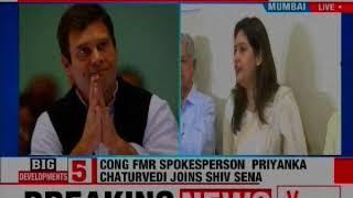 Congress Former Spokesperson Priyanka Chaturvedi Sent Resignation to Rahul Gandhi; Joins Shiv Sena - NEWSXLIVE