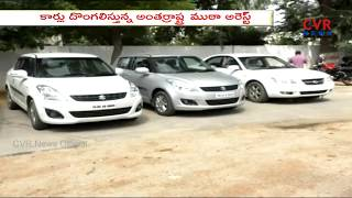 Police Held Car Robbery Gang in Chittoor District | CVR News - CVRNEWSOFFICIAL