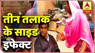 Woman slaps husband before panchayat after he gives her triple talaq - ABPNEWSTV