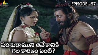 పరశురాముడి ఆవేశానికి గల కారణం ఏంటి ? Vishnu Puranam Episode 57 | Sri Balaji Video - SRIBALAJIMOVIES