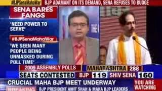 Uddhav Thackeray addresses party workers to announce dcision on seat-sharing - NEWSXLIVE