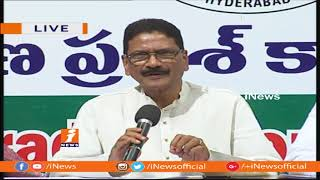 Immediate Action Required in New Voters Enrollment | Congress Marri Shashidhar Reddy | iNews - INEWS