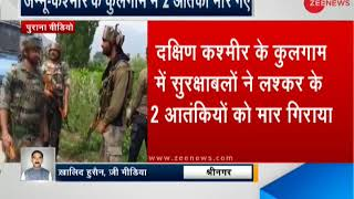 Two LeT militants killed in encounter with security forces in J&K's Kulgam district - ZEENEWS