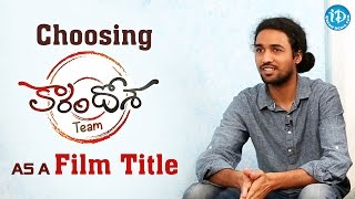 Trivikram About Choosing Karam Dosa As A Film Title || Talking Movies With iDream - IDREAMMOVIES